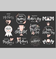 logo set emblem for mother vector image vector image