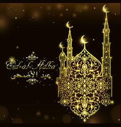 English translate eid al adha crescent and star vector