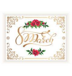 elegant greeting card 8 march vector image