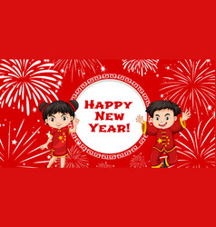 Happy new year card template with two chinese kids vector