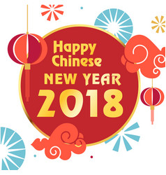 Happy chinese new year 2018 red circle white backg vector