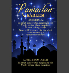 Ramadan kareem poster for islam religion vector