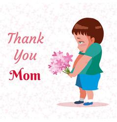 happy mothers day cartoon vector image