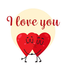 I love you - greeting card design with two kissing vector
