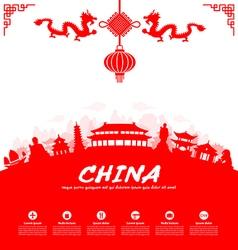 China Travel Landmarks vector image