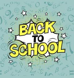 back to school formulas background comic retro vector image