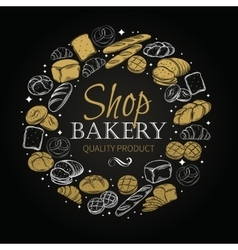 bakery round banner vector image vector image