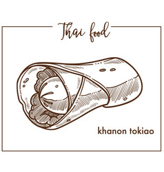 Sweet delicious khanom tokiao dish from thai food vector