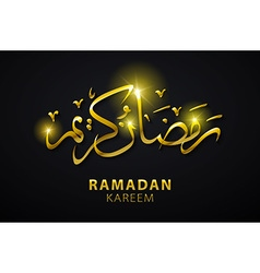 Arabic islamic calligraphy of text ramadan kareem vector