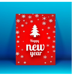 new year brochure template vector image vector image