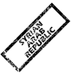 Syrian arab republic stamp vector