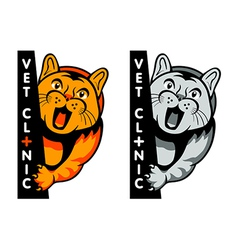 Vet clinic symbol vector