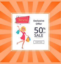 Exclusive offer 50 percent sale poster online vector