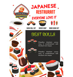 Sushi menu banner template of japanese restaurant vector
