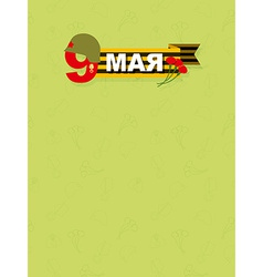 9 may postcard victory day vector