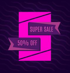 Super sale pink bannes on dark pink background vector