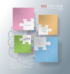 abstract education vector image vector image