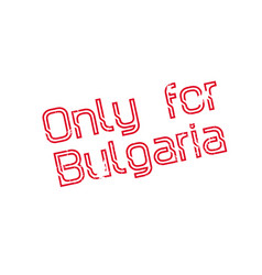 Only for bulgaria rubber stamp vector