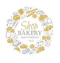 bakery round banner vector image