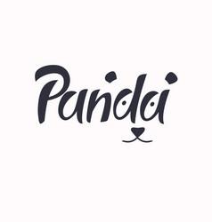modern hand drawn lettering word panda vector image