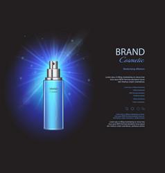 cosmetic ads blue spray bottles mockup vector image