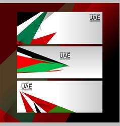 Uae banner design vector