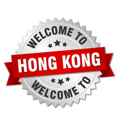 Hong kong 3d silver badge with red ribbon vector