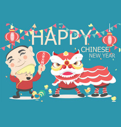 Happy chinese new year celebration lion dance vector