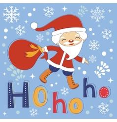 Hohoho Santa cute Christmas card vector image