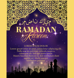Ramadan kareem golden greeting card vector