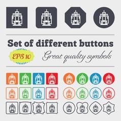 skyscraper icon sign Big set of colorful diverse vector image