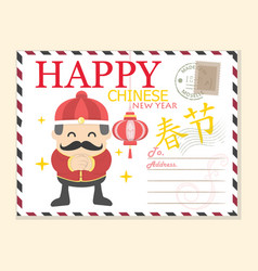 happy chinese new year postcard background vector image vector image