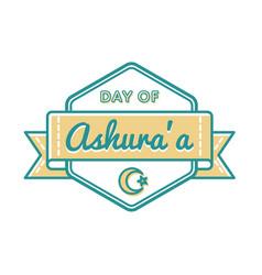 Day of ashura greeting emblem vector