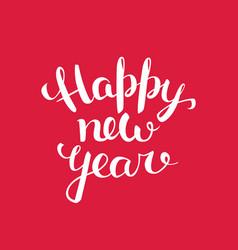 happy new year handwritten inscription vector image vector image