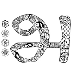 letter H decorated in the style of mehndi vector image