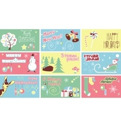 Marry christmas new year holidays vector