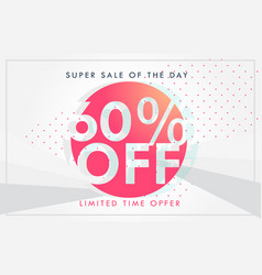 Discount sale and deals banner or voucher vector