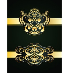 Golden Floral Ornament6 vector image vector image