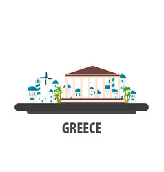 Greece travel location vacation or trip and vector