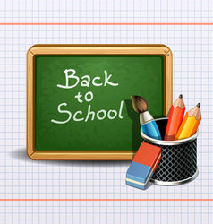 school -4 vector image