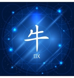 Chinese zodiac sign ox vector