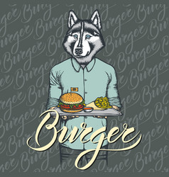 Husky dog with burger and french vector