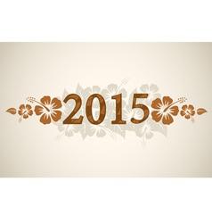 2015 Vintage vector image