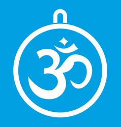 Indian coin icon white vector