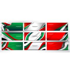 Uae banner set vector