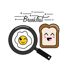 Kawaii happy breakfast icon vector