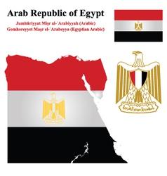 Egyptian flag vector