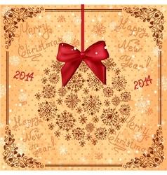 retro new year card vector image vector image
