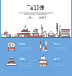 Country china travel vacation guide vector