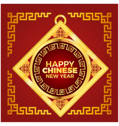 Happy chinese new year gold label red background v vector